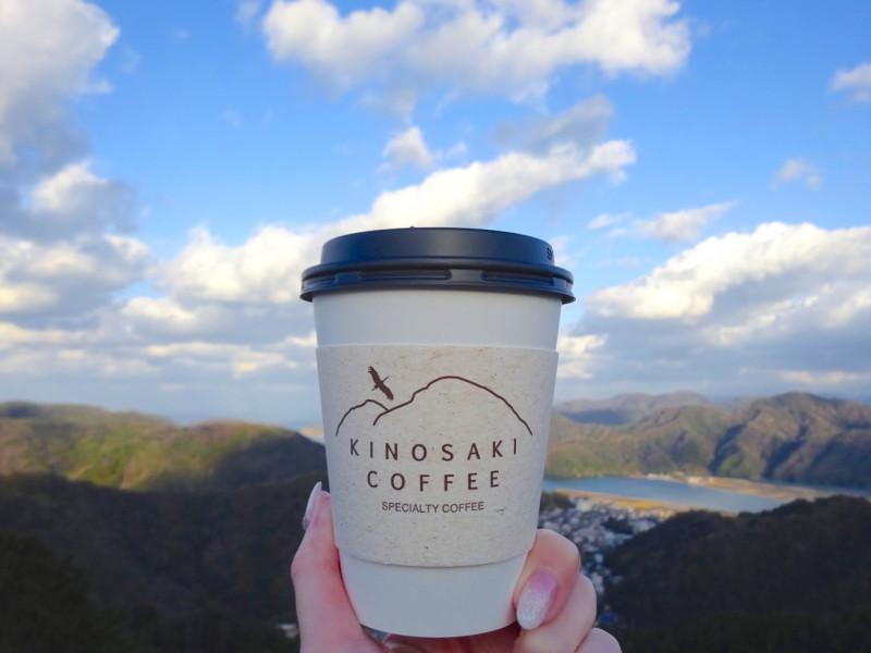 【兵庫】城崎温泉にオープンした絶景カフェが素敵すぎる!