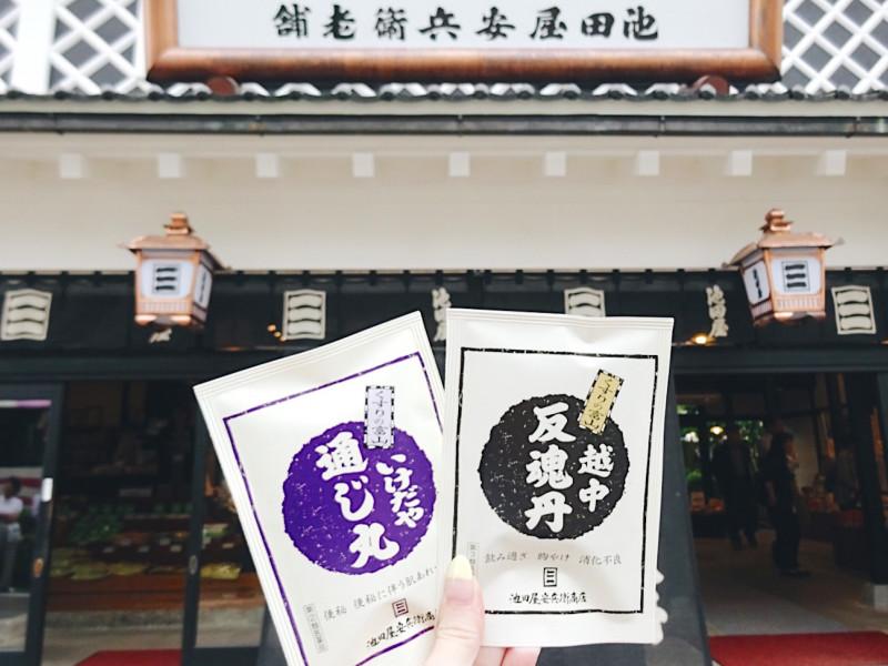 レトロなパッケージに惹かれる! 富山で買いたいお土産