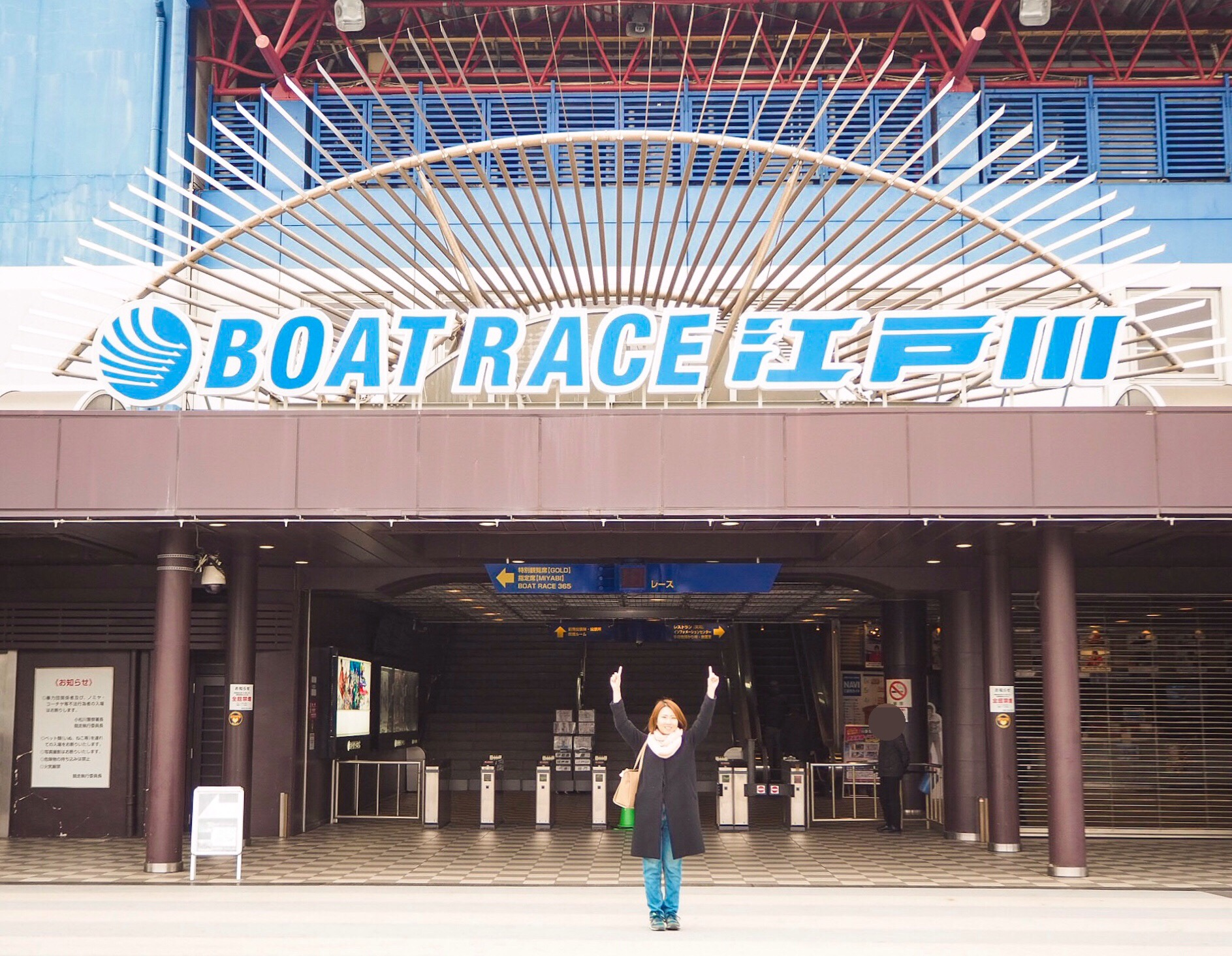 江戸川競艇リプレイ