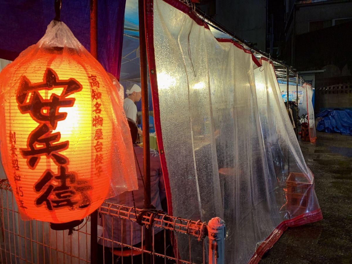高知グルメをお腹いっぱい堪能! 初めての高知旅行で訪れて美味しかったお店4軒