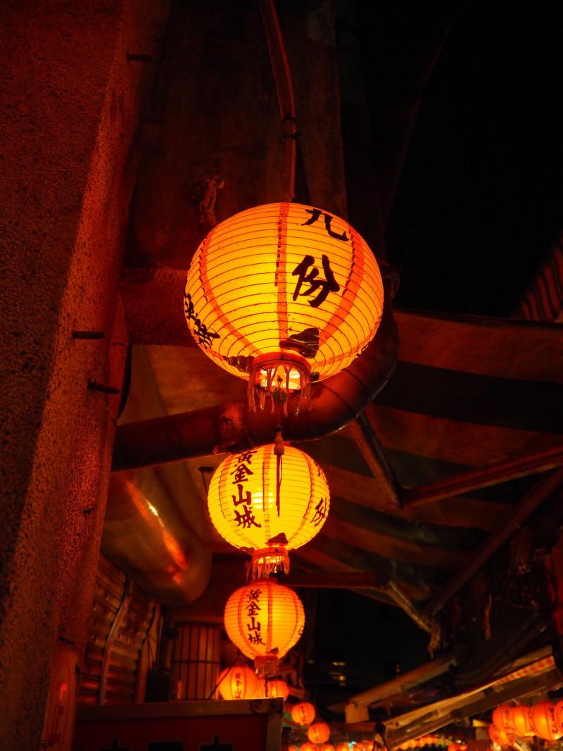 【台湾】九份観光でやってはいけない3つのこと