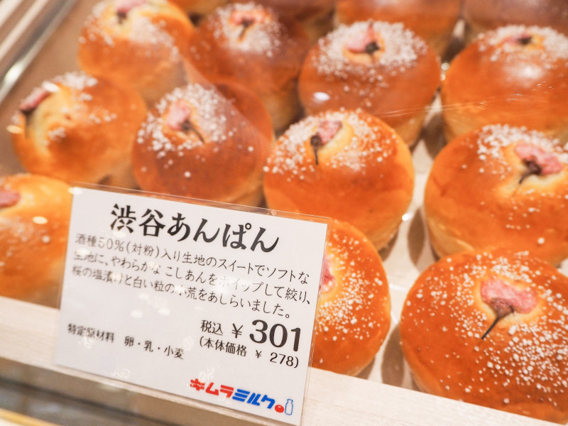 日本初上陸のお店も! 11/1開業「渋谷スクランブルスクエア」の注目フード&レストラン