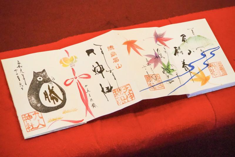 可愛い御朱印が人気! 徳島駅から歩いて行けるパワースポット「徳島眉山天神社」