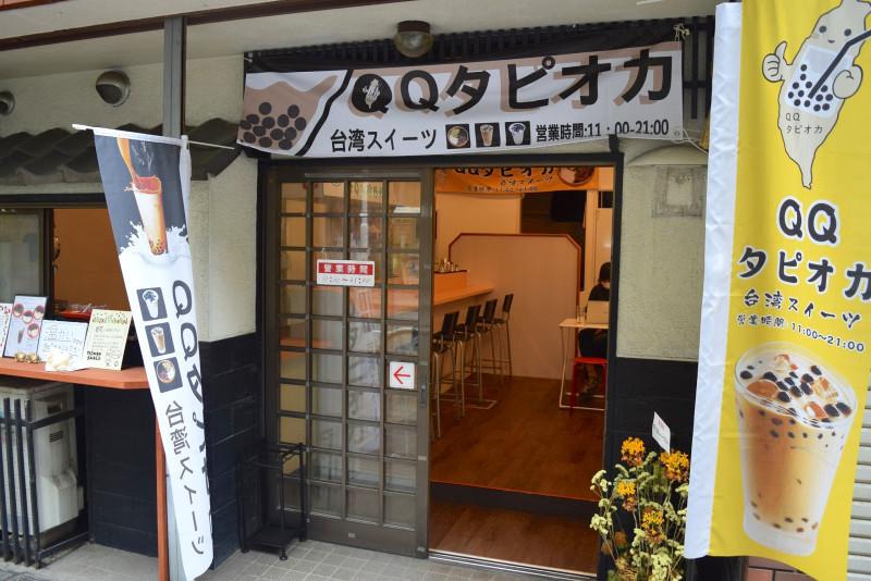 NEWオープン続々! 東京都内で「台湾気分」が味わえるスポット7選