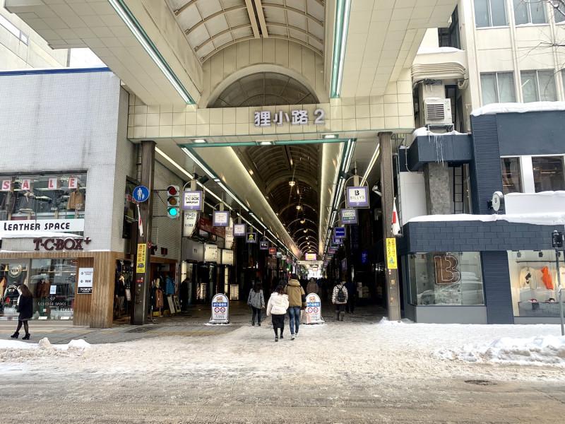 北海道の知人に教えてもらった! 札幌の絶品グルメめぐり5店