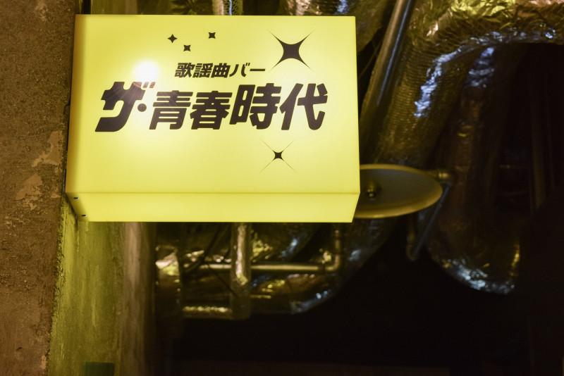 東京・日比谷に屋台村が誕生!? 気軽にハシゴ酒