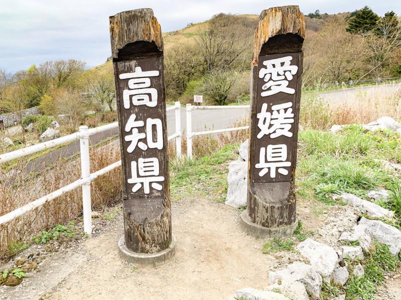 大自然を満喫しよう! 四国のドライブおすすめスポット10選