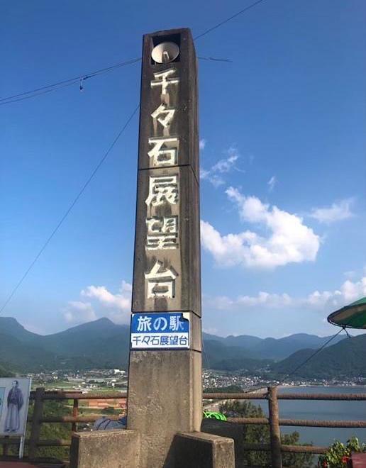 【長崎】雲仙方面へドライブ! 立ち寄りたいおすすめスポット