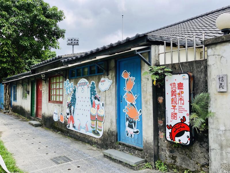 【台湾穴場観光】おしゃれリノベーションスポット「四四南村」を楽しもう!