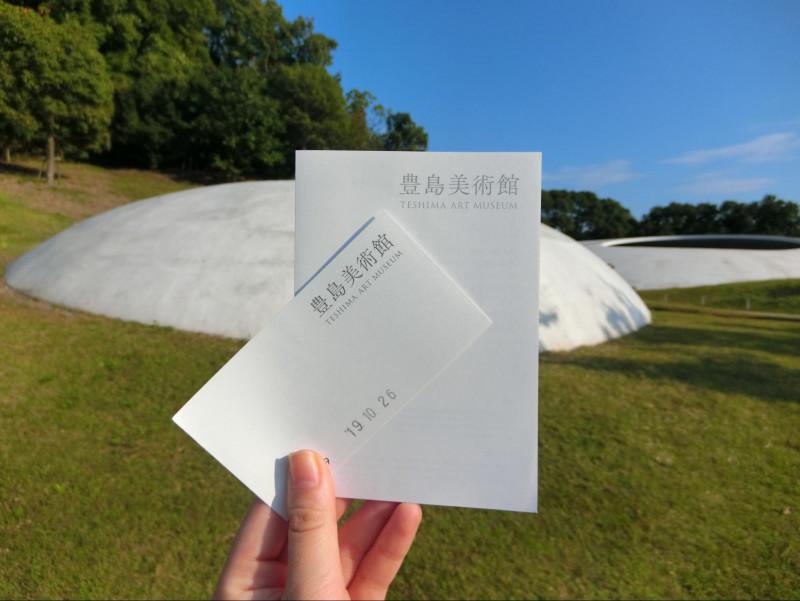のんびり旅したい、日本国内の「アートの島」