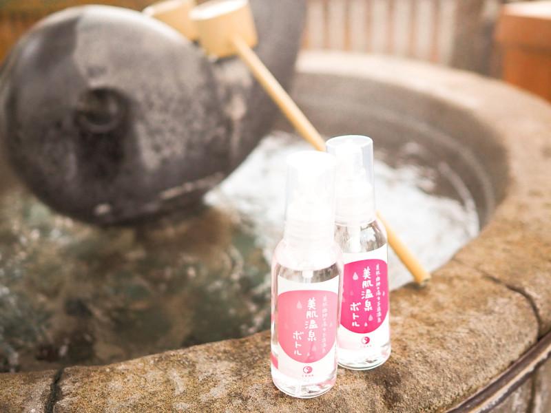 【島根】ご縁と美肌を求めて「玉造温泉」へ! 天然の化粧水を持ち帰ろう