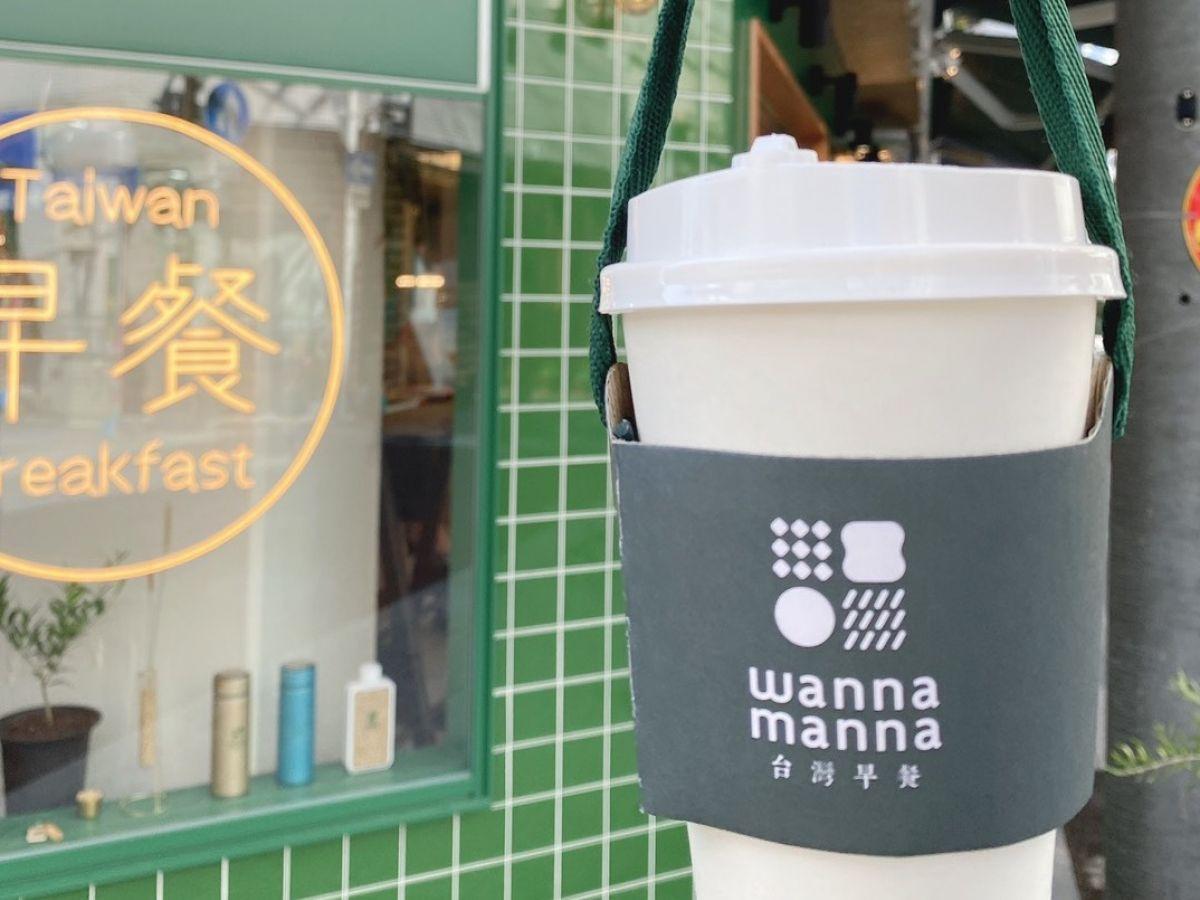 大阪でちょっぴり異国感を感じられるカフェ巡り